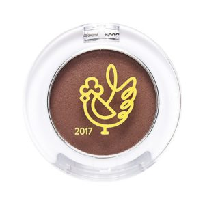 ETUDE HOUSE EYE SHADOW LOOK AT MY EYES (1701) BR410