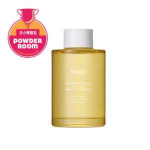 [Huxley] Body Oil Moroccan Gardener 100ml