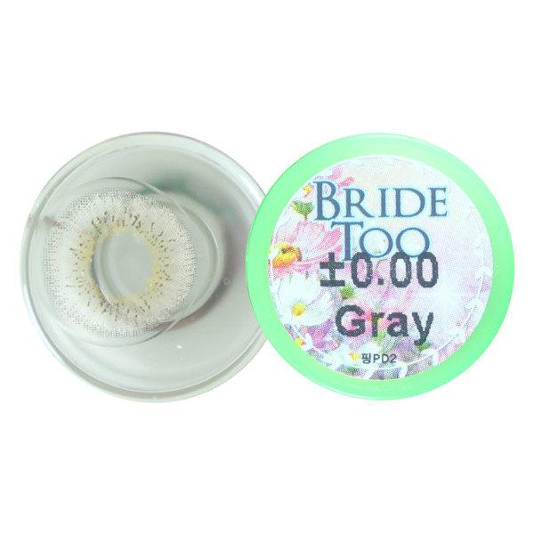 DUEBA BRIDE TOO GREY COLOR LENS