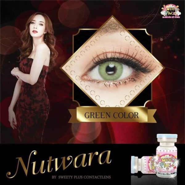 CONTACT LENS DUEBA NUTWARA GREEN COLOR LENS