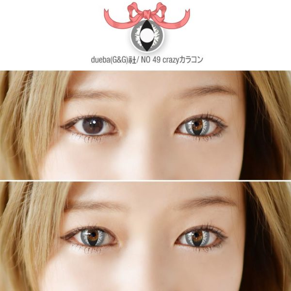 DUEBA COSPLAY LENS GREY MAD CAT EYES HALLOWEEN COLOR LENS