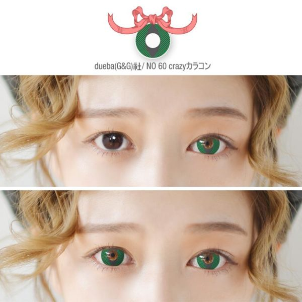 DUEBA COSPLAY LENS 3D GREEN CAT EYES HALLOWEEN COLOR LENS