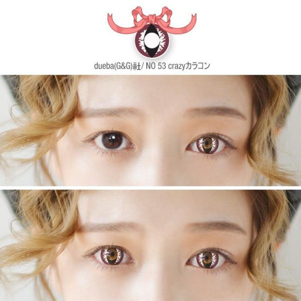 DUEBA COSPLAY LENS MAUVE MAD CAT EYES HALLOWEEN COLOR LENS