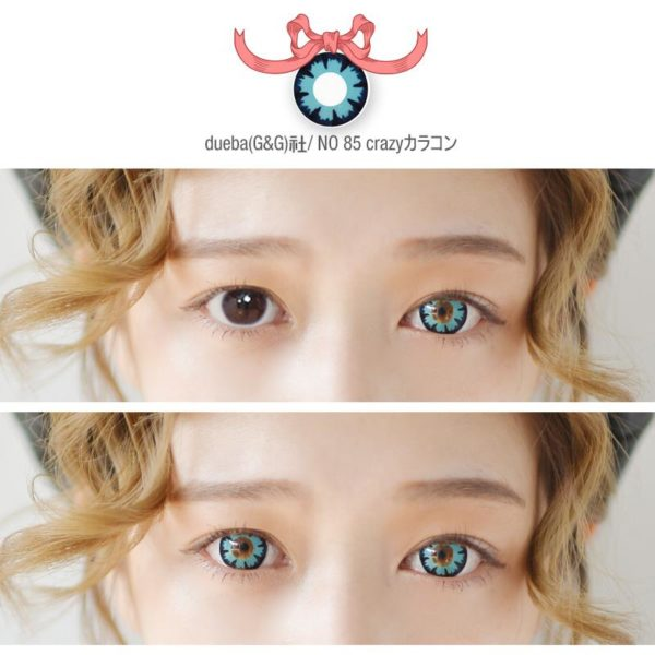 DUEBA COSPLAY LENS BLUE ELF EYES HALLOWEEN COLOR LENS