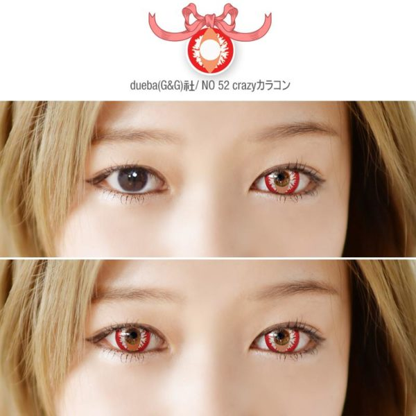 DUEBA COSPLAY LENS RED MAD CAT EYES HALLOWEEN COLOR LENS