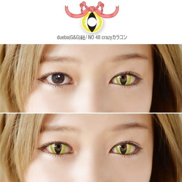 DUEBA COSPLAY LENS YELLOW MAD CAT EYES HALLOWEEN COLOR LENS