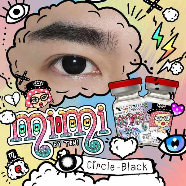 MIMI CIRCLE BLACK COLOR LENS 14.5MM