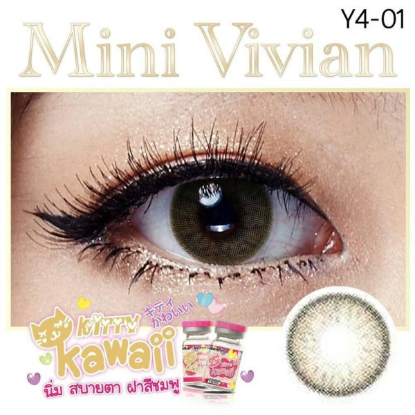VASSEN MINI VIVIAN BROWN COLOR LENS