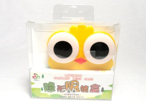 Big Eyes Animal Zoo Yellow Chick Contact Lens Case
